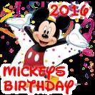 2016 Mickey Award