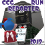 CCG Run Reporter 2019